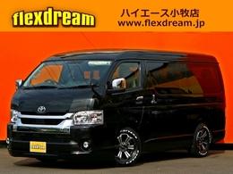 トヨタ ハイエース 2.7 GL ロング ミドルルーフ FD-BOX0 車中泊ベッドキット ナビSET