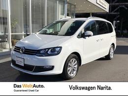 フォルクスワーゲン シャラン TSI コンフォートライン VW認定中古車 ACC機能付 スマートキー