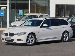 BMW 3シリーズツーリング 318i Mスポーツ レザーシート 認定中古車