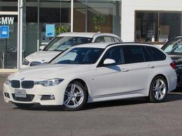 BMW 3シリーズツーリング 318i Mスポーツ 認定中古車 純正ナビ 黒レザー 禁煙車