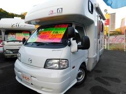 マツダ ボンゴトラック キャンピング AtoZ アミティ