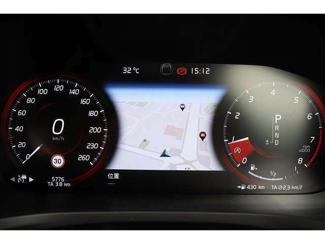 運転にかかわる主要な情報は、12.3インチのデジタル液晶ドライバー・ディスプレイにわかりやすく表示されます。お好みの表示パターンと背景色へと変更できますので、状況に合わせてお選びください。
