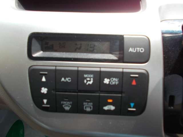 オートエアコン付きなので、車内の温度を快適に保ってくれます♪