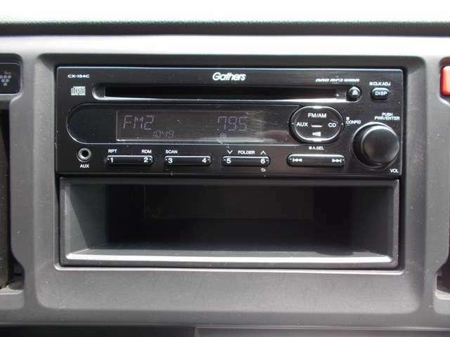 ラジオやCDを聴きながらドライブもいいですね♪