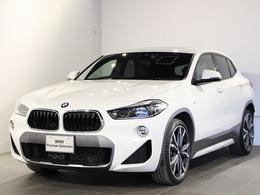 BMW X2 xドライブ20i MスポーツX 4WD レザー サンルーフ
