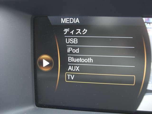 Bluetooth接続も出来ます。