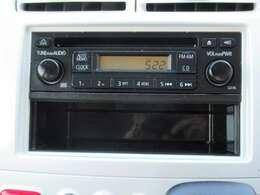 【CDオーディオ】ドライブには音楽は欠かせませんよね!純正CDオーディオが付いているので、お気に入りの音楽を聴きながらドライブを楽しんじゃいましょう♪お問い合わせはフリーダイヤル0120-50-1190まで!