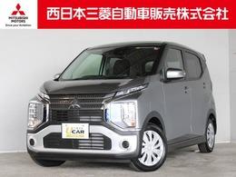 三菱 eKクロス 660 M 距離無制限保証3年付 CDデッキ付