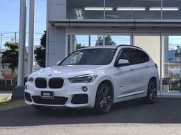 BMW X1 xドライブ 20i Mスポーツ 4WD コンフォートPKG/19インチアルミ