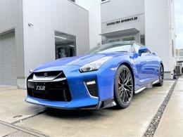 日産 GT-R 3.8 プレミアムエディション 4WD ファッショナブルインテリア 特別塗装色