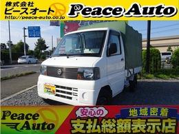 日産 クリッパートラック 660 SD 幌付オートマパワステナビETCエアコン