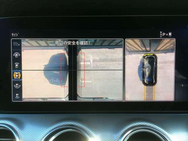 自動で駐車するアクティブパーキングアシストや、フルセグ地デジ、音楽鑑賞など機能満載な、メーカーHDDナビTV!