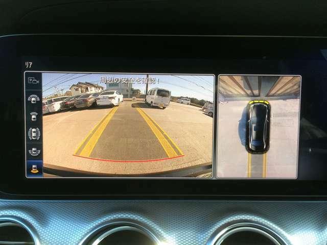 360度・全周囲カメラシステム! 後方&全周囲視点!