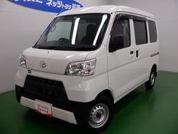 トヨタ ピクシスバン 660 デラックス ハイルーフ アイドリングストップ機能搭載