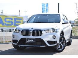 BMW X1 xドライブ 18d xライン 4WD 認定中古車全国1年保証付 ワンオーナー車
