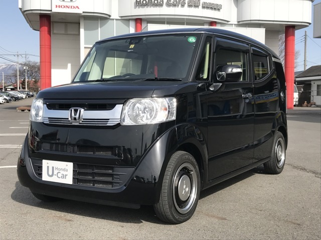 ホンダカーズ那須のお車をご覧いただきまして誠にありがとうございます!ご不明な点がございましたらお気軽にお問合せ下さい。
