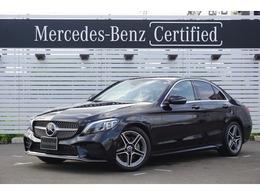メルセデス・ベンツ Cクラス C200 アバンギャルド AMGライン 元デモカー 認定2年保証