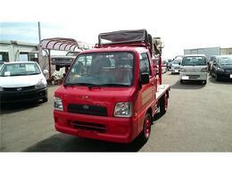スバル サンバートラック 消防車 4WD