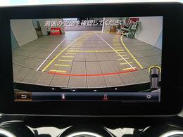 ●レーンアシスト付きバックカメラ:不安な駐車もこれで安心!レーンアシスト付きなので狭い箇所での駐車も楽々です!