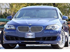 BMWアルピナ B5 の中古車 ビターボ リムジン 愛知県丹羽郡扶桑町 378.0万円