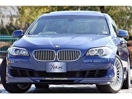 BMWアルピナ B5 ビターボ リムジン 1オーナー 右ハンドルブラウンダコタレザー