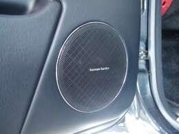 ハーマンカードンサウンドの良質な音楽を車内でお楽しみ下さい。