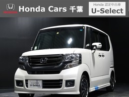 ホンダ N-BOX 660 カスタムG ターボ Lパッケージ 認定中古車 ナビ 両側電動スライドドア