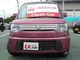 鳥取県で三菱自動車といえば当店へ!お車をご覧になりたい時はお気軽に最寄りの店舗へご相談下さい。