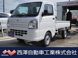 スズキ キャリイ 660 KCエアコン・パワステ スズキ セーフティサポート 装着車 3方開 4WD
