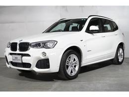BMW X3 xドライブ20d Mスポーツ ディーゼルターボ 4WD ACC ブラックレザー 地デジ 2年保証