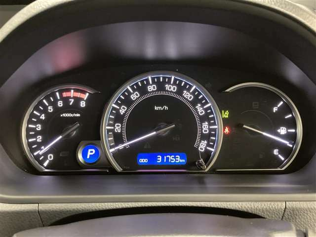 ◆車の状態が一目でわかる!「車両検査証明書」◆修復歴はもちろん、細かなキズも正しくお伝え致します!トヨタはお客様を第一に販売していますのでご安心ください!