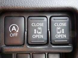 『両側オ-トスライドドア』左右自動にてドアが開閉致します。乗り降り楽チンですね♪