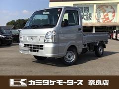 日産 NT100クリッパー の中古車 660 DX 奈良県奈良市 74.8万円