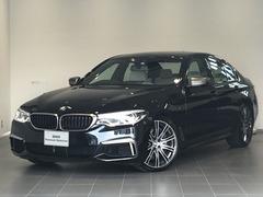 BMW 5シリーズ の中古車 M550i xドライブ 4WD 大阪府高槻市 938.0万円