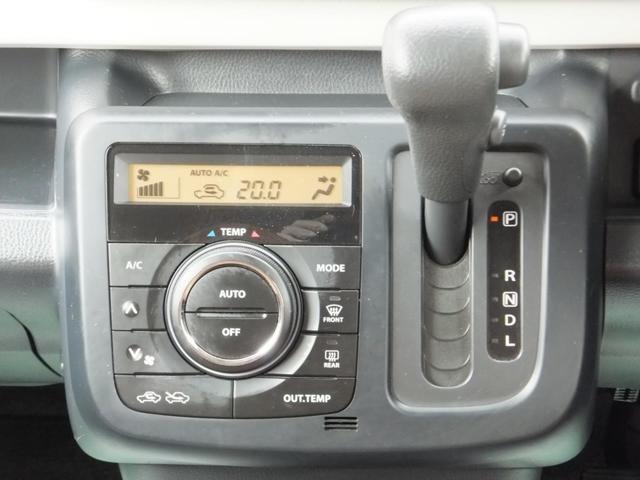 ◆◆◆【インパネCVTシフトで燃費性能アップ(^_^)vの経済的な車です】◆◆◆◆◆◆【温度設定&送風口オートのオートエアコン装備で車内の無駄な冷えすぎを防ぎます】◆◆◆