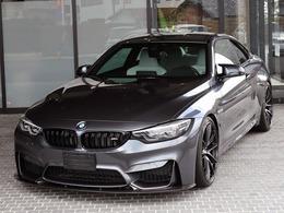 BMW M4クーペ 3.0 3DDesignカーボン/Akrapovic/Rays20AW