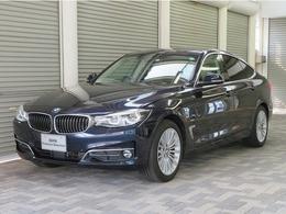 BMW 3シリーズグランツーリスモ 320d xドライブ ラグジュアリー ディーゼルターボ 4WD 後期LEDヘッドベージュレザー18AWAクルコン