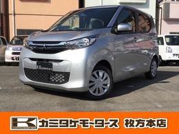 三菱 eKワゴン 660 G 軽自動車・キーレス・電動格納ミラー
