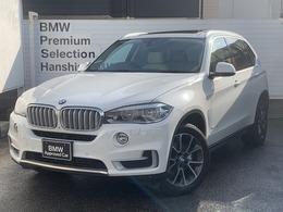 BMW X5 xドライブ 35d xライン 4WD 認定保証セレクトPKGサンル-フオイスター革