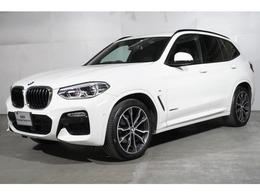 BMW X3 xドライブ20d Mスポーツ ディーゼルターボ 4WD ハイラインパッケージ 20インチ