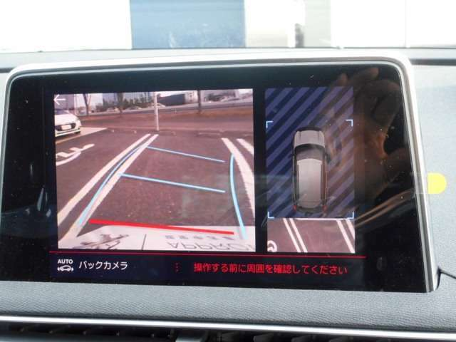 ワイドバックカメラで駐車も楽々です!