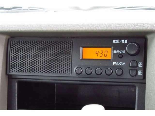 FMAMラジオを装備しています!