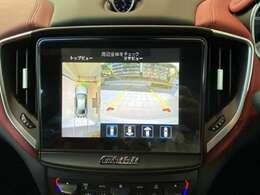 バックカメラはもちろん、車両の周囲を確認できるカメラが搭載されています。