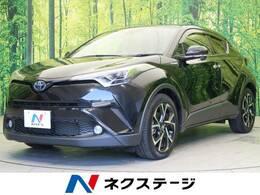 トヨタ C-HR ハイブリッド 1.8 G LED エディション 純正9インチナビ セーフティセンス 禁煙車