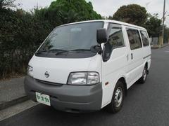 日産 バネット の中古車 2.0 DX ディーゼルターボ 東京都足立区 45.0万円