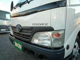 BDG-XZU344 4000ccディーゼルターボ NOXPM法&都県市条例ともに適合!もちろん東京都でも所有走行OKです!