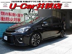 トヨタ プリウスα の中古車 1.8 S ツーリングセレクション G's 東京都杉並区 189.0万円
