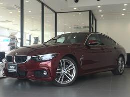 BMW 4シリーズグランクーペ 420i スタイルマイスター 限定車アイボリー革ACC液晶メーターLED