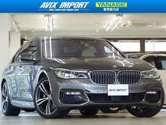 BMW 7シリーズ の中古車 740i Mスポーツ 神奈川県川崎市麻生区 368.0万円