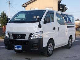 日産 NV350キャラバンワゴン 2.5 DX ロングボディ 低床 ワンオ-ナ-.ABS.ETC.車検2年実施